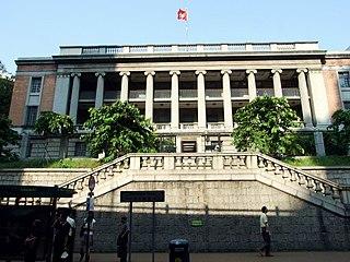 Former Kowloon Magistracy