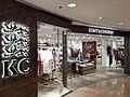 HK TST 尖沙咀 Tsim Sha Tsui 海港城 Harbour City mall shop KC June 2020 SS2 03.jpg