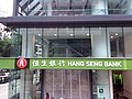 HK tram tour view 灣仔 Wan Chai 莊士敦道 Johnston Road July 2019 IX2 23.jpg