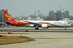 Hainan Airlines, B-1499, Boeing 787-9 Dreamliner (46721324275).jpg