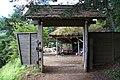 Hana-no-ran01s3872.jpg