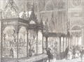 Hancocks Vienna Exhibition 1873 2.png