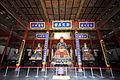 Hangzhou Kongmiao 20120518-13.jpg