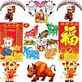 Happy Chinese New Yesr2009.jpg