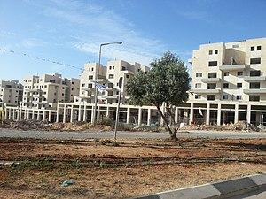 Harish, Israel - Image: Harish 1