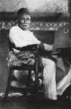 Hashim Jalilul Alam Aqamaddin - Image: Hashim Jalilul Alam Aqamaddin