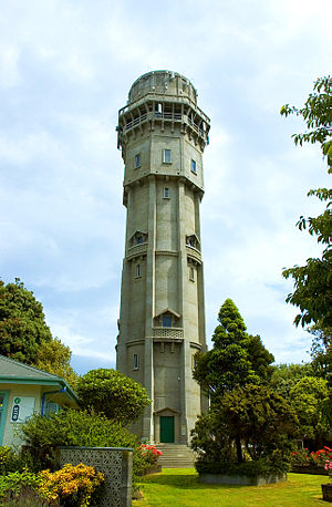 Hawera - The water tower at Hawera