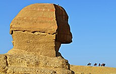 Head of the Sphinx.JPG