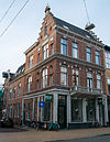 Herestraat 105-107.jpg