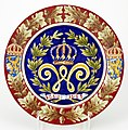 Herinneringsbord zilveren jubileum koningin Wilhelmina (1923), Maastrichts aardewerk.jpg