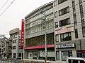 Higashi-Nippon Bank Ogu branch & Machiya branch.jpg