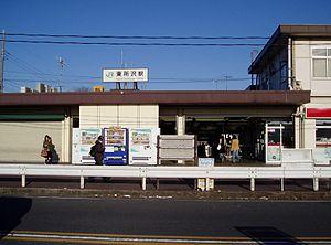 Higashi-Tokorozawa Station - Station front, January 2007