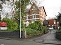 Highclare School, Birmingham Road - geograph.org.uk - 1634837.jpg