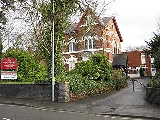 Highclare School - Image: Highclare School, Birmingham Road geograph.org.uk 1634837