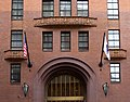 Hilton Hotel Boston (6234021545).jpg
