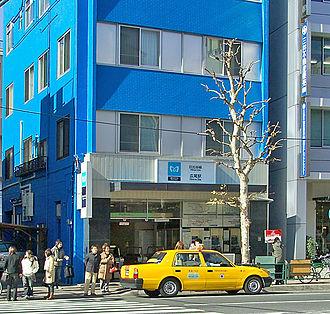Hiroo, Shibuya - Hiroo Station Entrance
