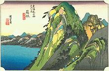 Hiroshige11 hakone.jpg