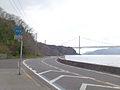 Hiroshima pref. Route466&Innoshima Bridge.JPG
