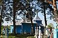 Hishyn Kovelskyi Volynska-Saint Demetrius church-north view.jpg