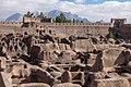 History History IMG 2339 Iran (4349207843).jpg