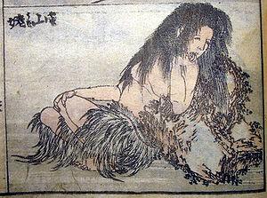 Yama-uba - Yamauba, Hair Undone, by Hokusai