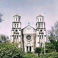Holy Ghost RC cathedral in Mombasa.jpg