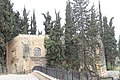 Holy Land 2016 P0781 Ein Kerem Church of the Visitation entrance building.jpg