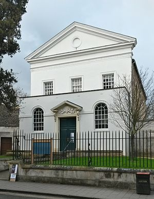Holywell Music Room - Holywell Room in 2015 with altered facade and new fencing.