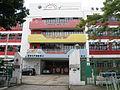 Hong Chi Morninghill School, Tuen Mun.JPG