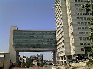 Hongik University - Gate from inside the campus
