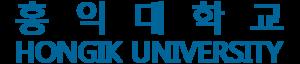English: text of Hongik University 한국어: 홍익대학교 로고