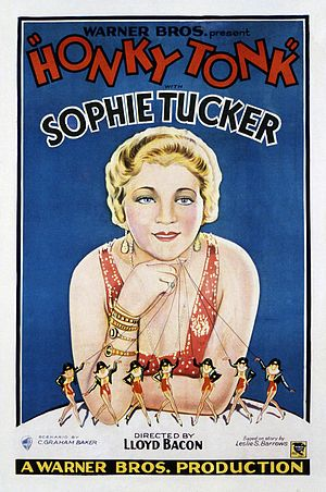 Honky Tonk (1929 film) - theatrical film poster