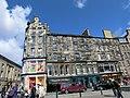 House of Edinburgh - panoramio.jpg