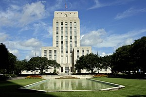 休斯敦: Houston City Hall-1