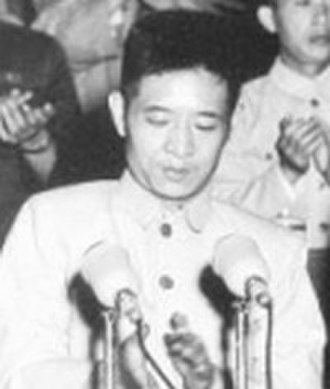 Chairman of the Communist Party of China - Image: Hu Yaobang 1953