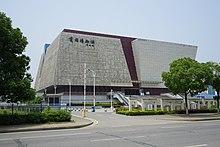 Huanggang Museum building.jpg