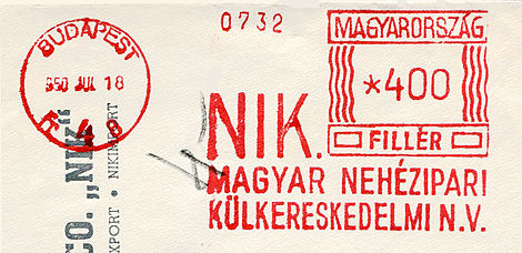 Hungary stamp type BA1.jpg