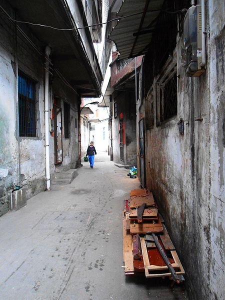 File:Hutong in Haikou 02.jpg