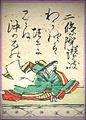 Hyakuninisshu 092.jpg
