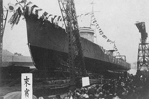 Kuroshio being launched