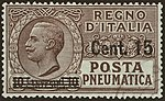 ITA 1924 MiNr0173 om B002a.jpg