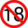 Icon-not-under18.svg