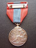 Reverse of the Imperial Service Medal