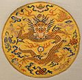 Imperial insignia roundel for emperor's young son, 1 of 2, China, Qing dynasty, late 18th to early 19th century, silk, metal-wrapped silk - Textile Museum, George Washington University - DSC09548.JPG