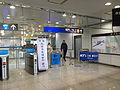Incheon International Airport Station 20150304 114726.jpg