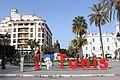 Independence Square of Tunis - ساحة الاستقلال بتونس العاصمة - Place de l'Indépendance de Tunis.jpg
