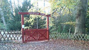 Aarhus Forestry Botanical Garden - Image: Indgang til haven