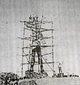 Indio Comahue Construction 1964 - Cropped.jpg