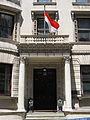 Indonesian consulate NY 9748.JPG