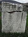 Inscription for M. Novius Iustus.JPG